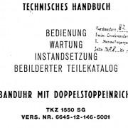 ServiceManual
